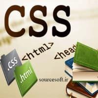 سورس کد صفحه کلید با HTML و CSS