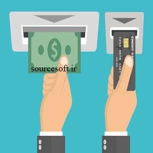 سورس کد کامل ATM با سی پلاس پلاس