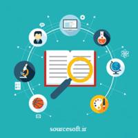 سورس کد جستجو بدون reload صفحه در php