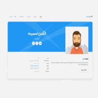 سورس کد قالب Procard به صورت html